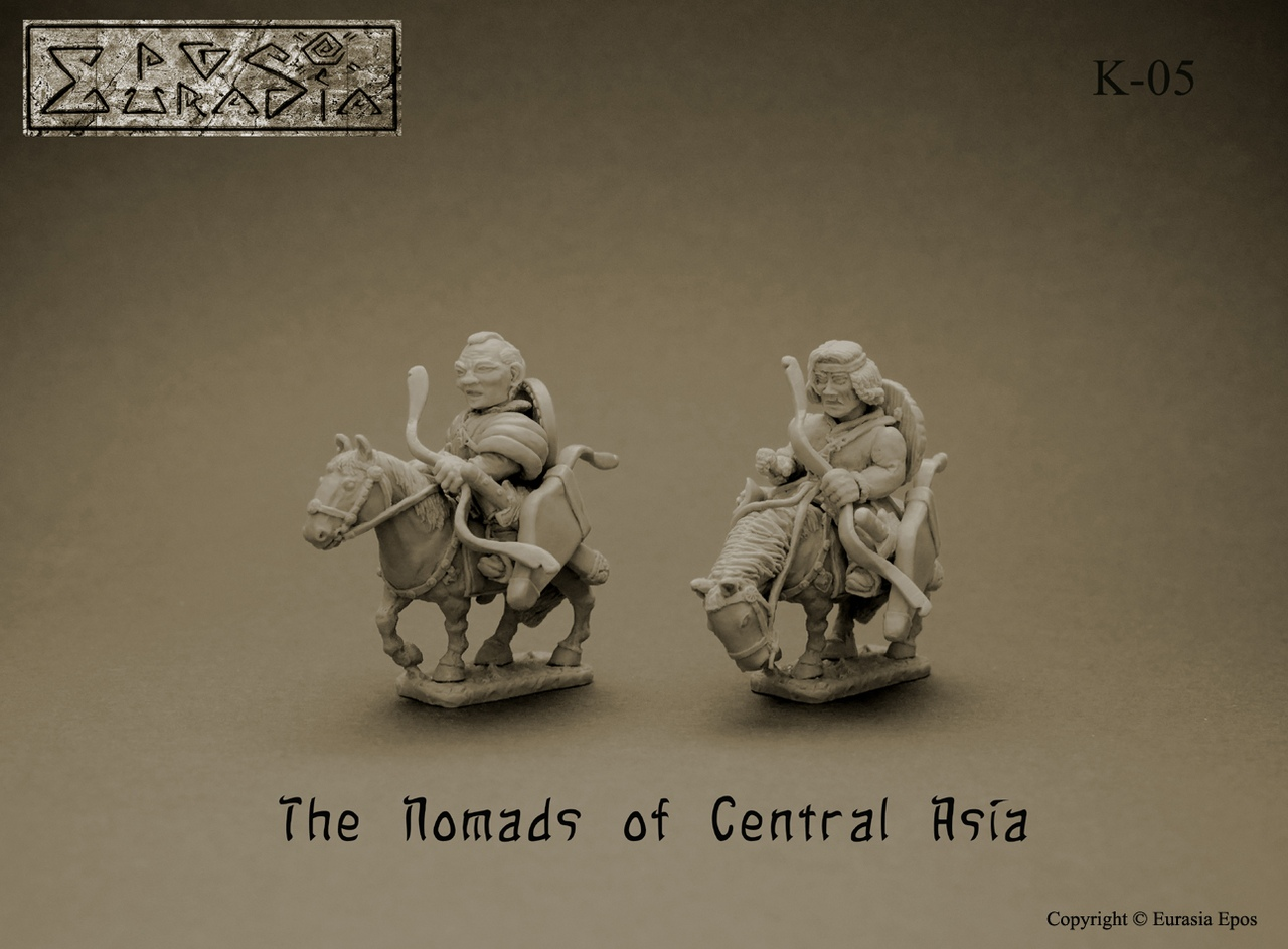 The Nomads Of Central Asia