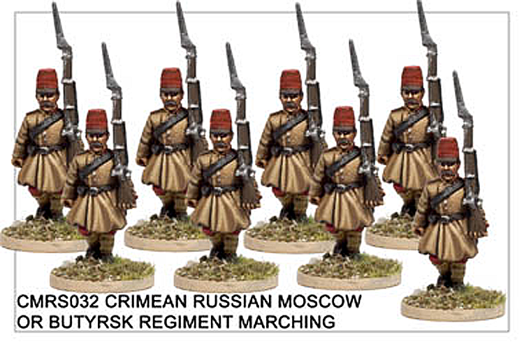 Crimean War Russian - Crimean Russian Moscow Or Butyrsk Regiment Marching