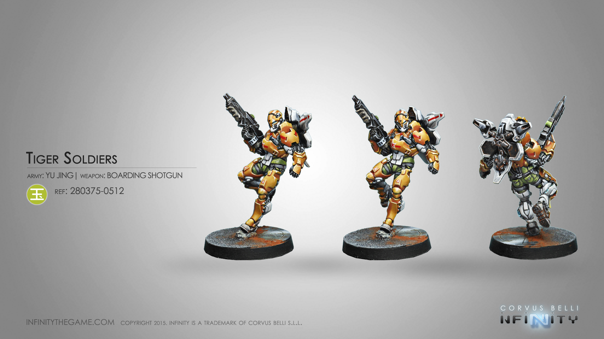 Yu Jing: Tiger Soldier (Boarding Shotgun)