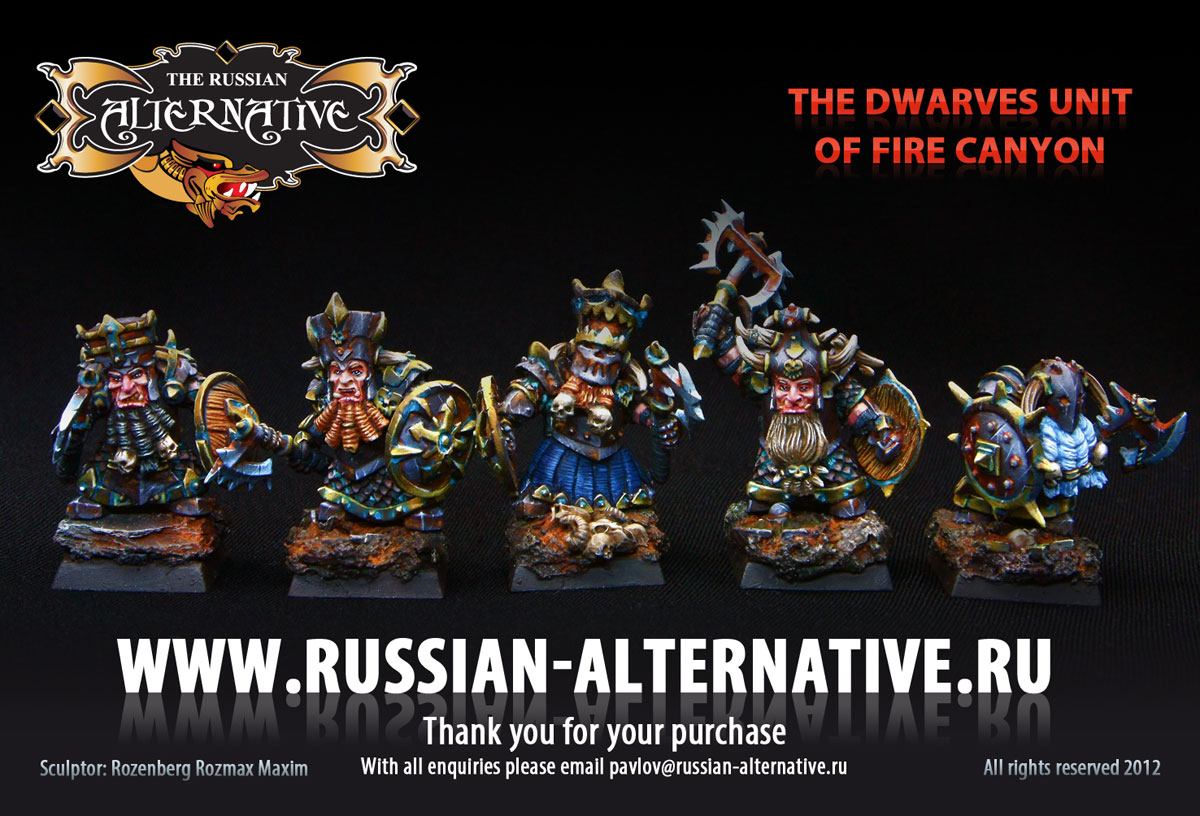 The Dwarves of Fire Canyon Unit